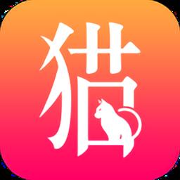 月芝猫appv1.2.5 安卓版