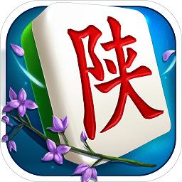 多乐陕西麻将官方版v1.1.0