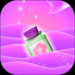 奇遇漂流瓶appv1.0.8 安卓版