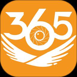 v365�O控�件 v00.46.00.14 安卓版