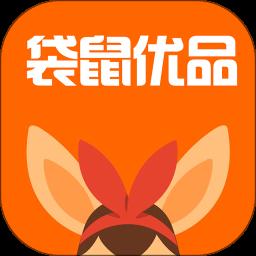 袋鼠优品app v2.3.25 安卓版