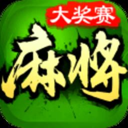 欢乐四川麻将3d版内购破解版 v2.39.1 安卓版
