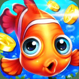 捕鱼欢乐季无限金币版 v1.5.95 安卓版