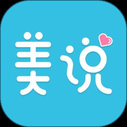 美说appv1.5.5 安卓版