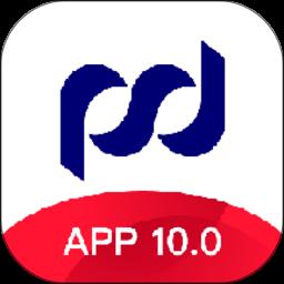 浦发手机银行手机版v10.2.7 安卓版