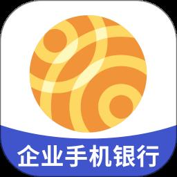 宁波企业手机银行手机版 v5.0.6 安卓版