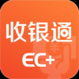 收银通app v1.0.3 安卓版