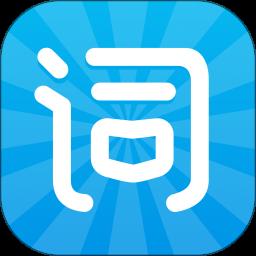 沪江开心词场旧版本 v6.8.5 安卓版