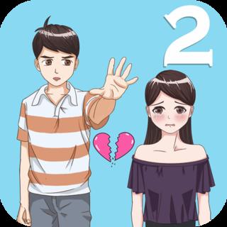 拆散情侣大作战2内购破解版 v1.7 安卓版