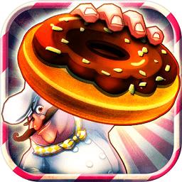 老爹面包店手机版v1.1 安卓