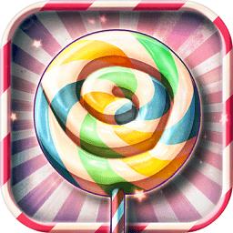 老爹糖果店免费版 v1.1 安卓版