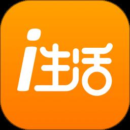 i生活平�_v6.0.4 安卓版