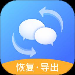数据恢复助手appv1.3.0 安卓