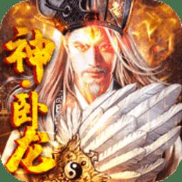 斗战三国志百度手机版v1.0
