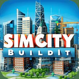 simcity无限金币版 v1.14.6.46601 安卓英文版