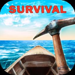 海洋木筏求生最新版 v1.1 安卓版