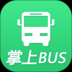 掌上巴士app