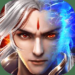仙道魔幻手游 v1.9.1 安卓版