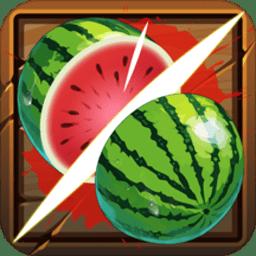 天天切水果大比拼手游v2.1.