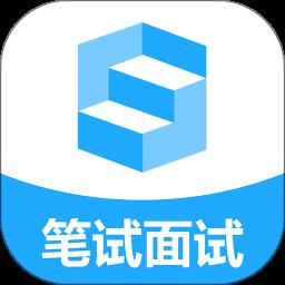 职题库软件 v2.0.0.1 安卓版