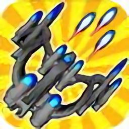 银河保卫战手游v1.0.4 安卓