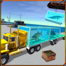 海洋动物运输模拟器手游最新