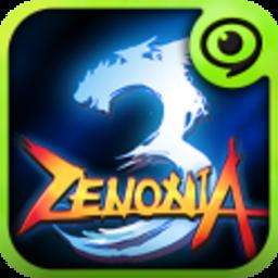 泽诺尼亚传奇3汉化版v1.2.1