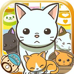 小猫仔咖啡店游戏v1.2 安卓