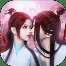 九州夜行录最新版手游 v1.0.0.0.4 安卓版