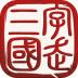 字走三国手游 v1.0 安卓版