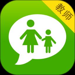 乐宝贝教师版app v5.1.20.20190523_T 安卓版
