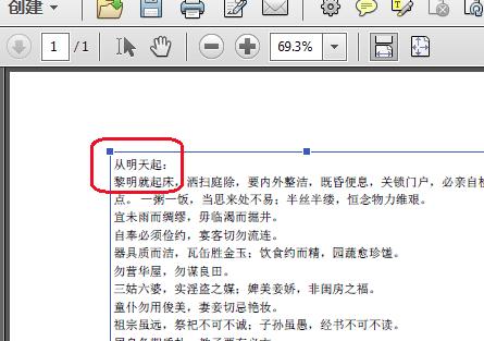 adobe reader 9.0软件破解