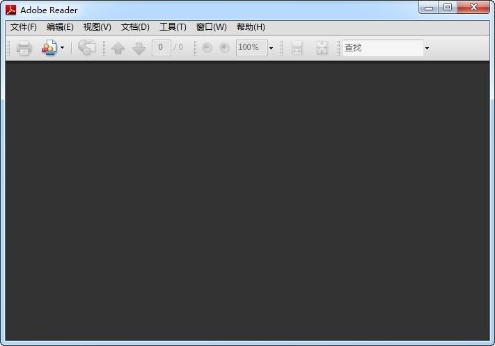 adobeacrobat11破解版安装包 v11.0 免费版