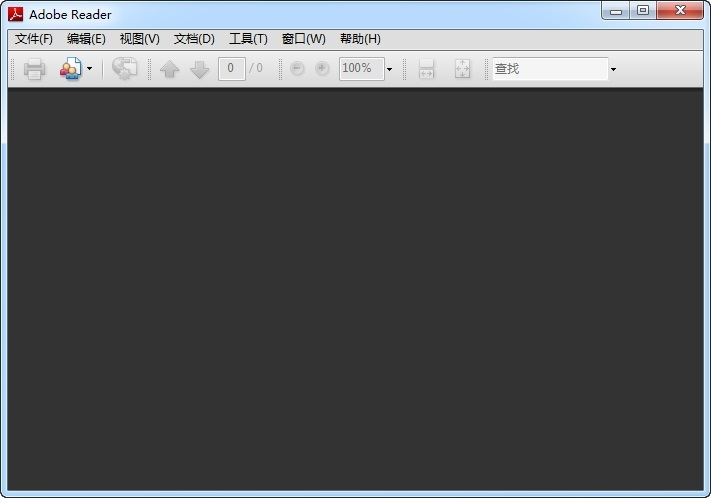 adobe acrobat xi pro中文破解版 电脑版