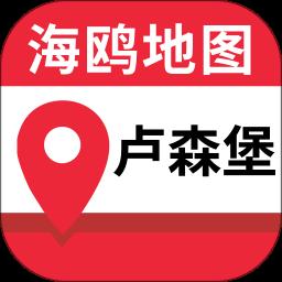 卢森堡地图中文版