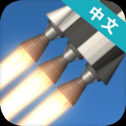 航天模拟器流浪地球手机版v1.4.09 安卓版