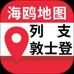 列支敦士登地图中文版