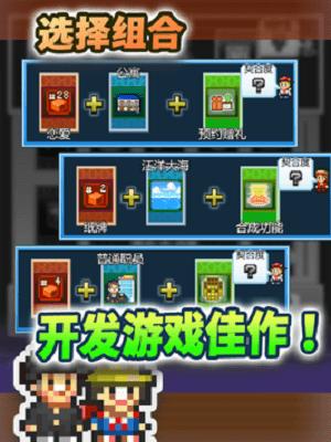 社交游��粑镎Z手游 v2.1.8 安卓版