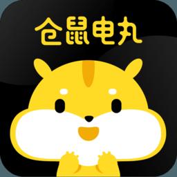 仓鼠电丸手机版 v1.0.2 安卓版