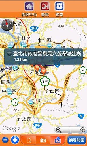 旅行台湾软件 v3.2.9 安卓版