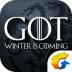 权力的游戏凛冬将至游戏v1.5.7 安卓版