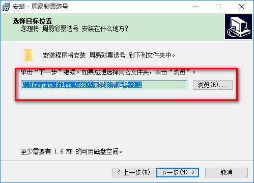 玄奥周易选号破解软件
