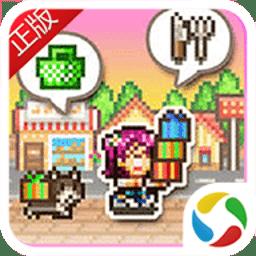 梦想商店街游戏 v1.0.1 安卓最新版