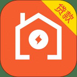 闪电公积金贷款 v4.0.8 安卓版