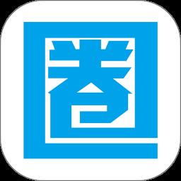 高考圈手�C版 v1.3.0 安卓版