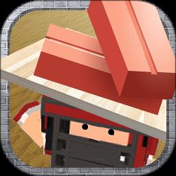 搬砖模拟器手游 v1.0.2 安卓版
