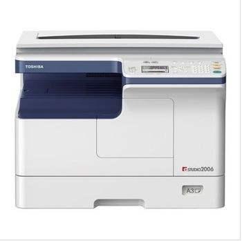 东芝245打印机驱动