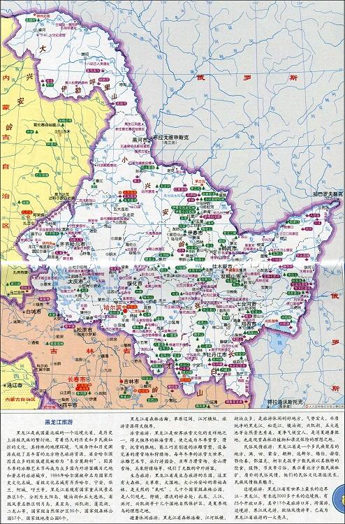 黑龙江旅游地图全图