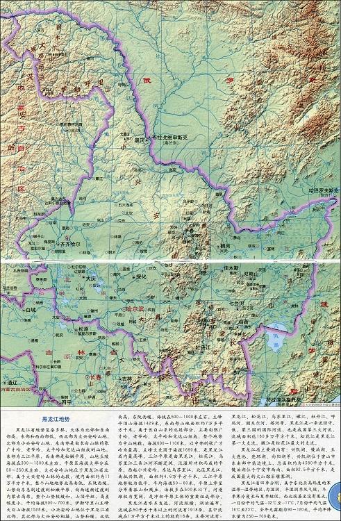黑龙江地形图高清版