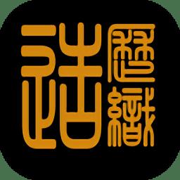 历织造Appv1.9.0 安卓版